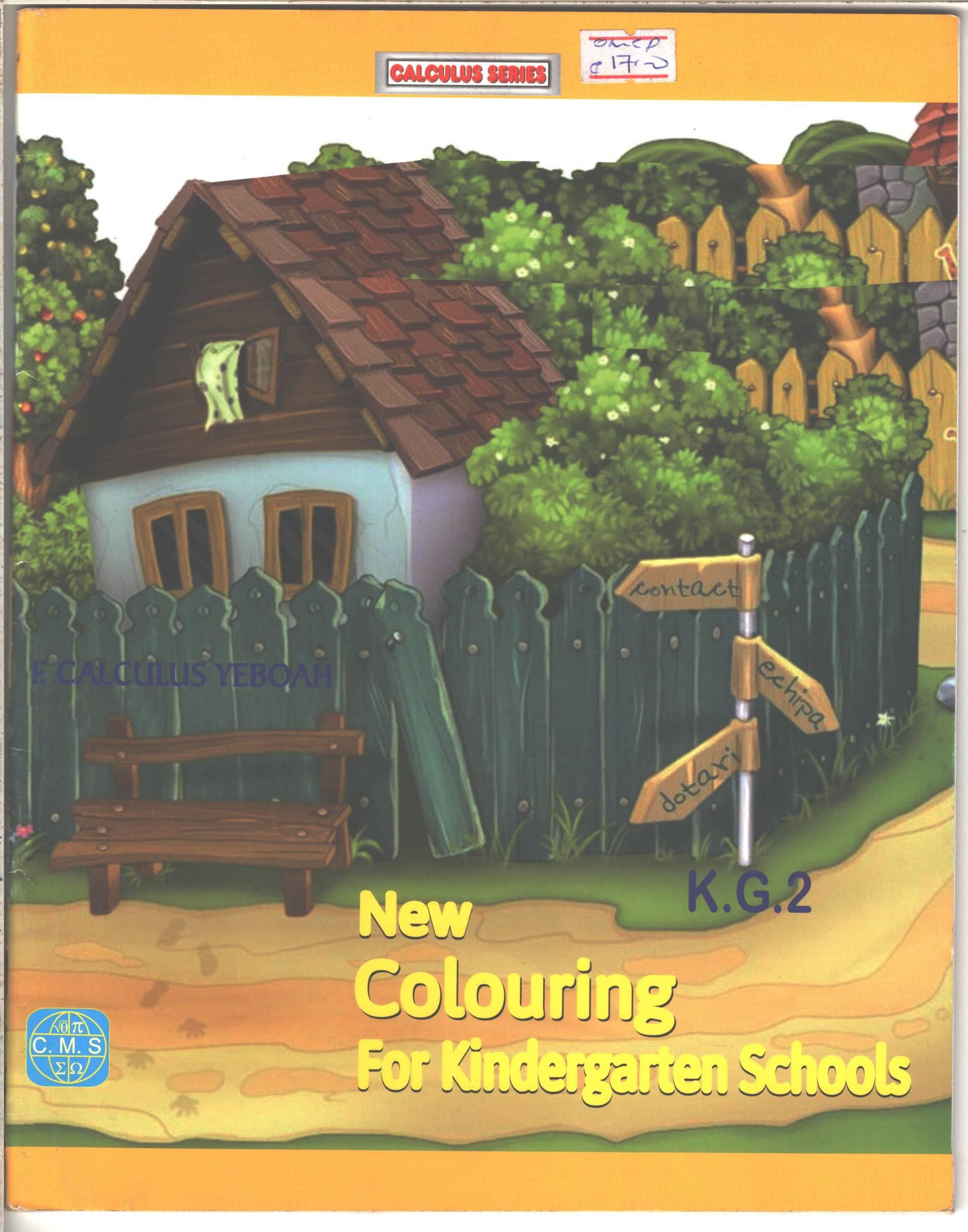 New Colouring For Kindergarten Schools K.G.2 (Calculus Series)