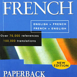 HARAP PAPER-BACK FRENCH